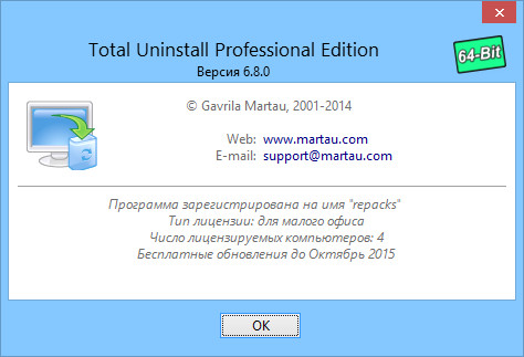 Portable Total Uninstall Pro