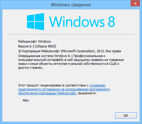 Windows 8.1 Build 9600