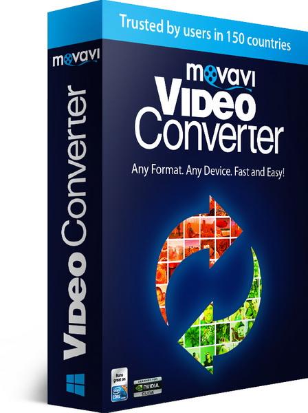 Movavi Video Converter 16 0