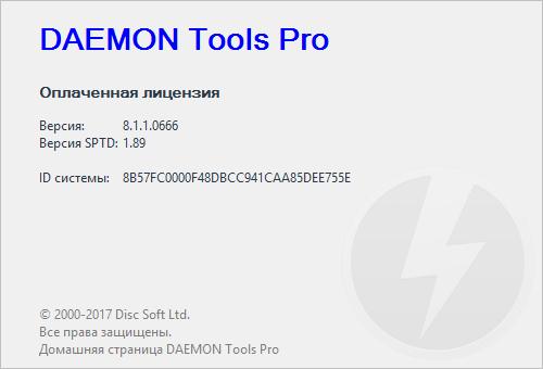 DAEMON Tools Pro 8