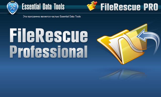 FileRescue Professional