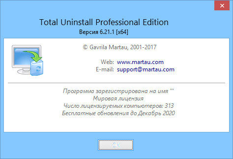 Total Uninstall Pro