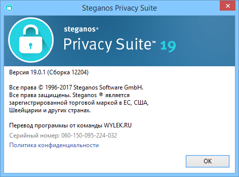Steganos Privacy Suite 19