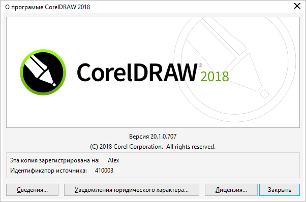 CorelDRAW Technical Suite 2018