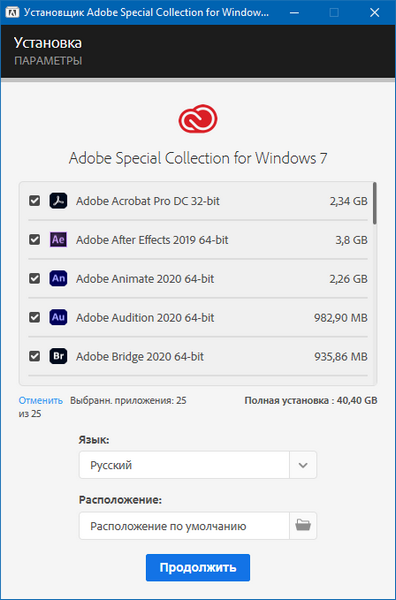 Adobe Special (Master) Collection for Windows 7