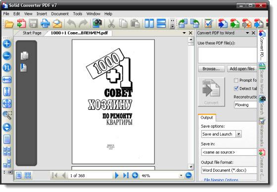 Программа для сканирования в pdf