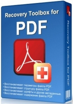 Recovery Toolbox for PDF