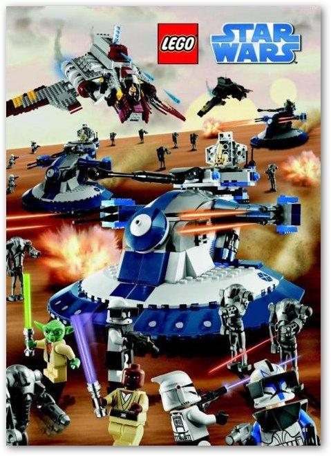 Лего Машинки скачать игру