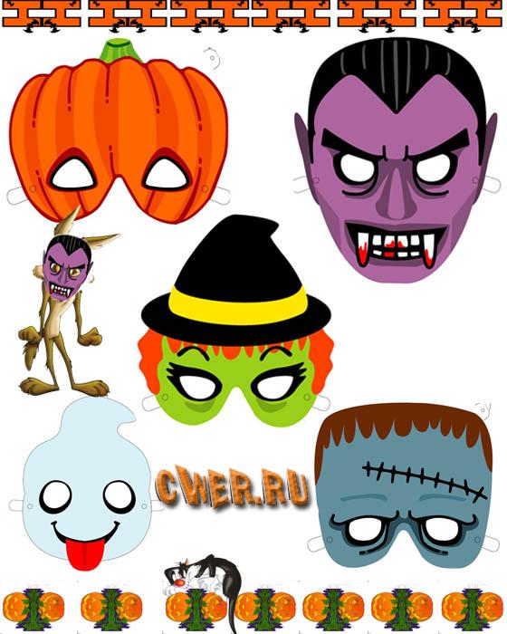 Игрушки для хэллоуина своими руками