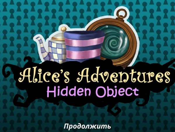 Alices Adventures: Hidden Object