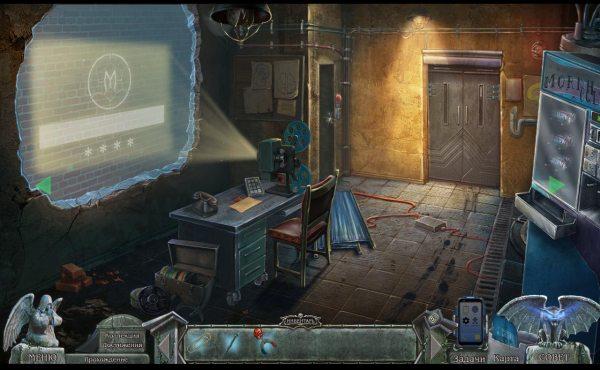 Скачать Торрент Игру Кладбище Искупления 9 Ужасы Ночи img-1
