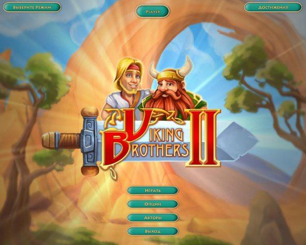 братья викинги 2 игра скачать торрент - фото 7