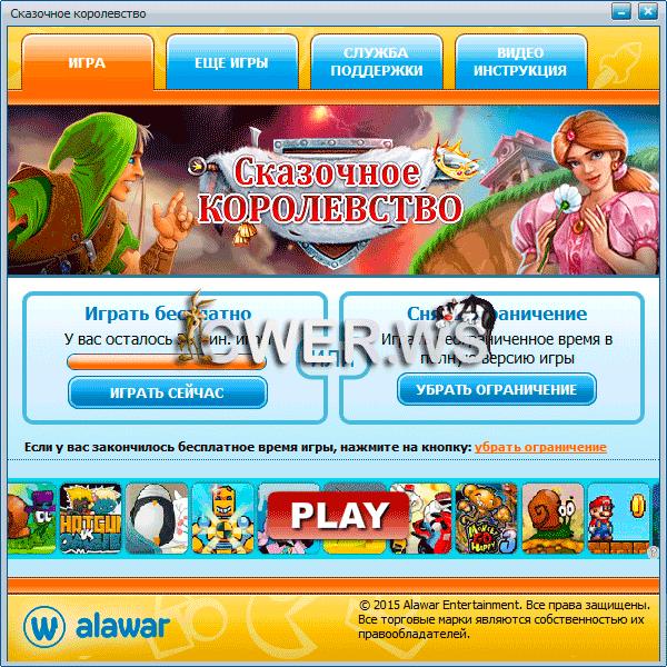 Новые игры  скачать на компьютер играть онлайн ключи