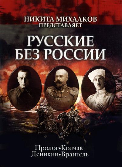 смотреть документальные фильмы онлайн история россии