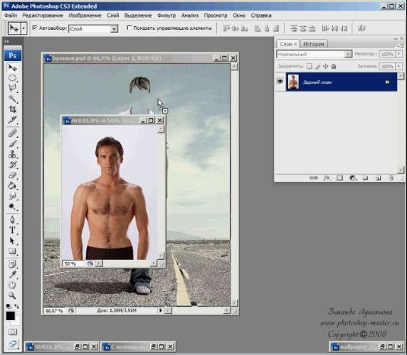 фотошоп порно онлайн вставить лицо