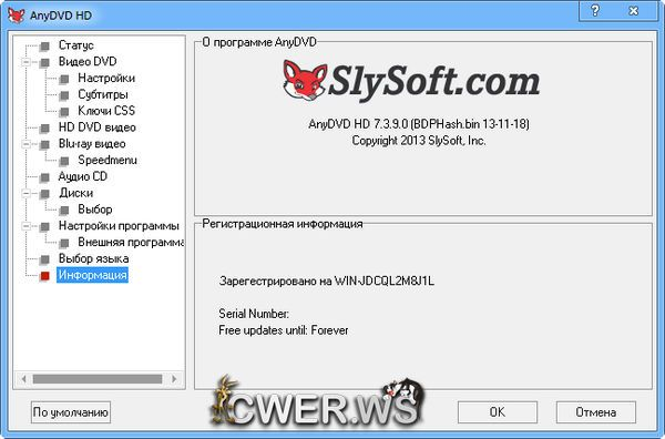 AnyDVD & AnyDVD HD 7.3.9.0 Final