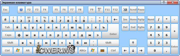 Comfort On-Screen Keyboard Pro 7