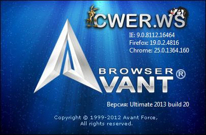 Avant Browser 2013 Build 20