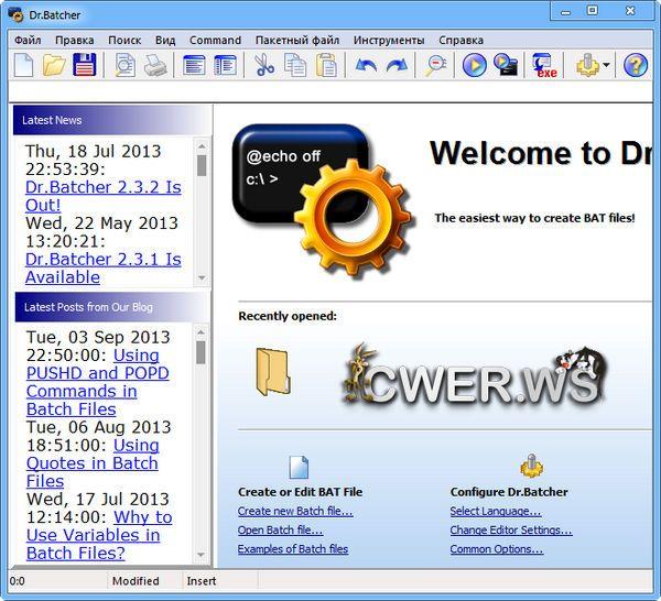Всем привет, кто умеет делать небольшие программки в формате bat файла?