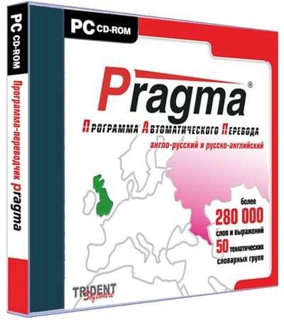 Скачать программу для перевода с русского на английский
