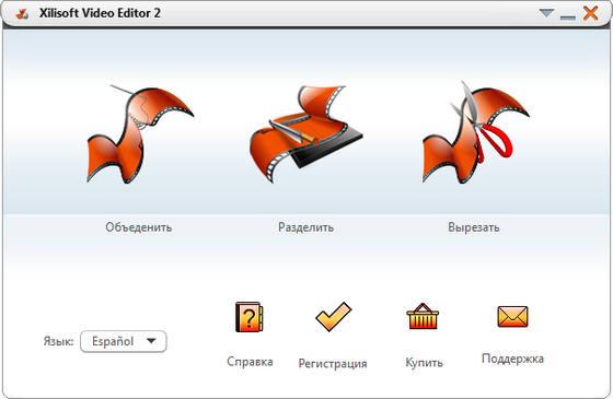 Програмку форматирования видео формат avi