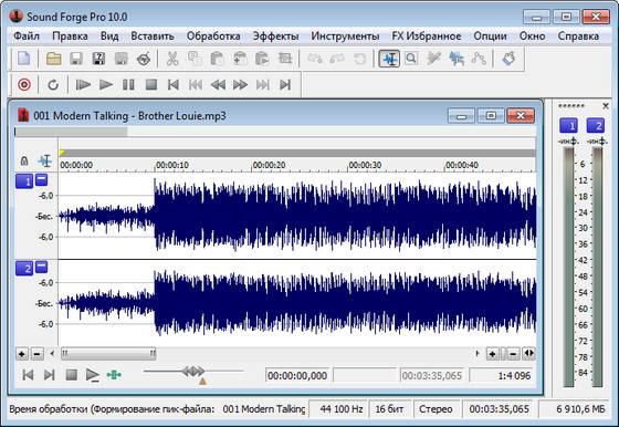Как сделать стерео из моно audacity