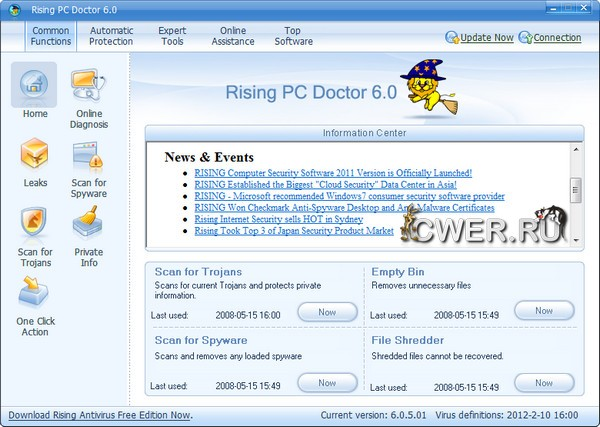 Rising PC Doctor 6.0.5.01