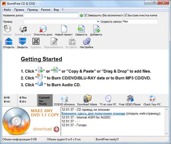 Скачать программы для записи сд рв дисков