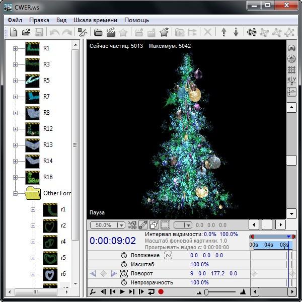 Программа Magic Particles 3d Скачать Бесплатно На Русском - фото 9