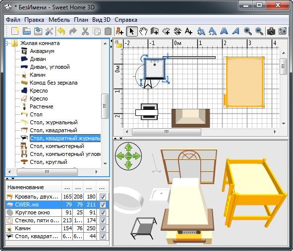 Программа Дом 3D Как Пользоваться