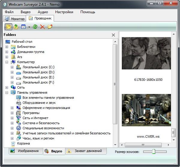 делать фото с веб камеры программа
