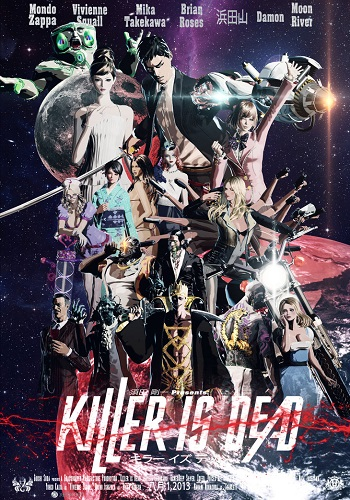 Killer is Dead. Nightmare Edition (2014)