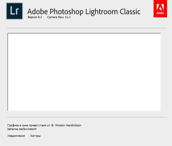 Adobe Photoshop Lightroom Classic CC 8.3