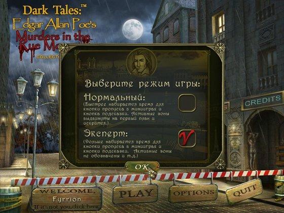 Игру Мистические Убийства