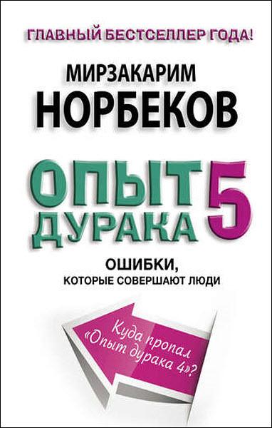Юрий коротков ангел лютый читать онлайн