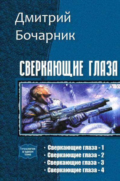 Обложка книги художественная литература список
