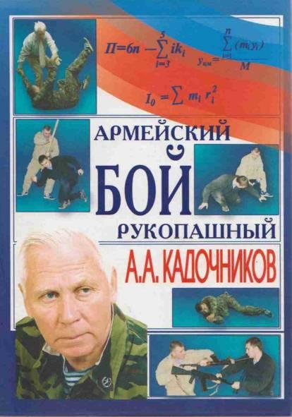Последние новости в россии о землетрясении