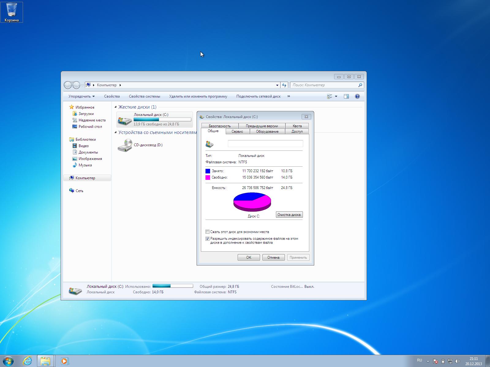 windows 7 64 bit скачать оригинал
