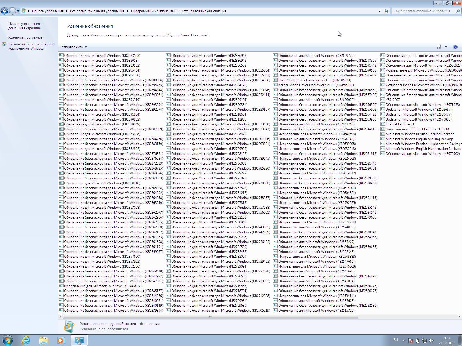 windows 7 оригинал 64 bit скачать