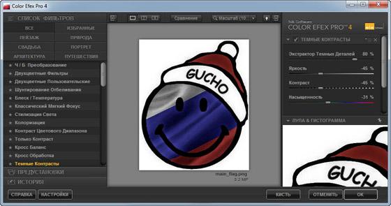 color efex pro 4  crack software